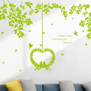 그래픽스티커 (gm-im714)-숲속의하트트리_그래픽스티커